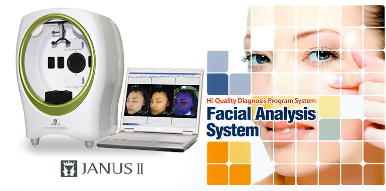 dermaglo janus ii facial analysis
